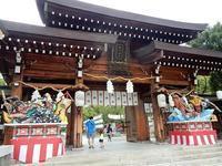 楠公さんの夏祭りとオリーブの木 - 神戸トピックス