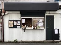 8月29日火曜日です♪〜お出迎えするかわいこちゃん(店主含め)たち〜ガールズバーじゃないけれど〜 - 上福岡のコーヒー屋さん ChieCoffeeのブログ