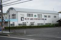 福井までドライブ - nakajima akira's photobook