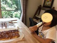 親子フロランタンレッスン - 調布の小さな手作りお菓子教室 アトリエタルトタタン
