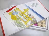 落雁のようなお菓子のお土産 - 岐阜うまうま日記(旧:池袋うまうま日記。)