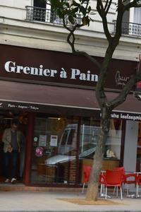 アンジェ(Angers)の街の寄り道①クレメ・ダンジェ(crémet d'Angers)編 - アルルの図書館* 旅する古道具屋
