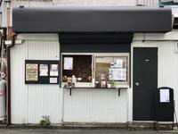 8月30日水曜日です♪〜明日はやっと涼しそう〜 - 上福岡のコーヒー屋さん ChieCoffeeのブログ