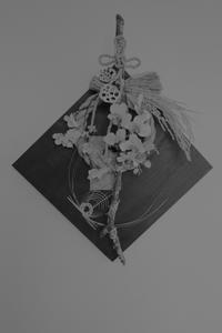 お正月飾りレッスン募集のご案内〜岩田屋コミュニティカレッジ - LaPetiteCloche プチクローシュ