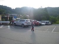 日本二百名山 超人気の山 乾徳山 (2,031M)    登頂 編  NO1 - 風の便り