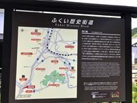 ノスタルジックな街。──「熊川宿」@鯖街道 - Welcome to Koro's Garden!
