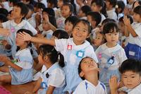 誕生会~8月~ - 慶応幼稚園ブログ【未来の子どもたちへ ~Dream Can Do!Reality Can Do!!~】