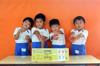 えひめ国体まで29日(まつ) - 慶応幼稚園ブログ【未来の子どもたちへ ~Dream Can Do!Reality Can Do!!~】