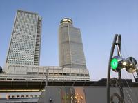 東京 → 名古屋 - 5W - www.fivew.jp