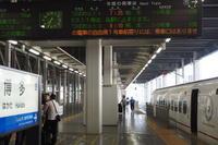 2017夏の九州旅行~その2! - 8001列車の旅と撮影記録