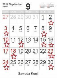 9月カレンダー  - mintoの毎日