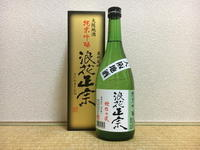 (大阪)浪花正宗 純米吟醸 / Naniwamasamune Jummmai-Ginjo - Macと日本酒とGISのブログ