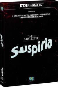 どっちの「サスペリア」が好き?!イタリア盤4K UHDとドイツ盤BD - Suzuki-Riの道楽