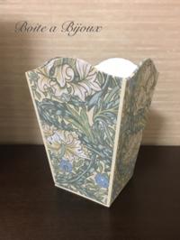 ダストボックス - Boîte à Bijoux