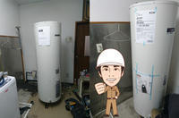 200Lの給湯器 - 西村電気商会|東近江市|元気に電気!