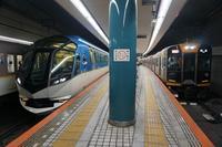 近鉄特急のフラッグシップと阪神電車@大阪難波駅 - Lyrical★Memories