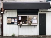 8月31日木曜日です♪〜涼しいのでホットがいいですね〜 - 上福岡のコーヒー屋さん ChieCoffeeのブログ