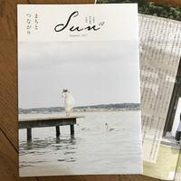 いば3ふるさとサポーターズクラブ 季刊誌「Sun」第2号で記事を書きました - 羊毛フェルトでプチ・ボヌール