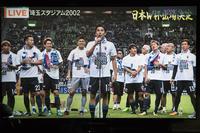 ヤッタ~!!   8月31日(木)64151 - from our Diary. MASH  「写真は楽しく!」