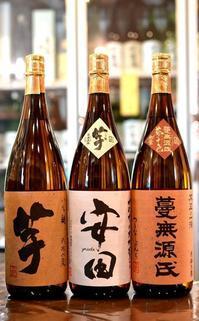 芋焼酎「安田」予約受付開始しました - 大阪酒屋日記 かどや酒店 パート2