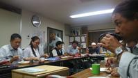 防災の日 - 丸山工務店 社員及びスタッフブログ