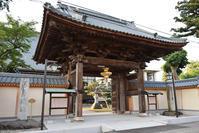 太平記を歩く。 その118 「藤島城跡(超勝寺)」 福井県福井市 - 坂の上のサインボード