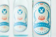 「スワンサイダー」が「Topawards Asia 」の2017年8月の受賞商品に - 能古島の歩き方