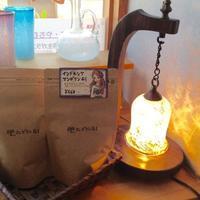 焙煎したてのcoffeeをどうぞ!9月 - MOTTAINAIクラフトあまた 京都たより