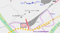 日野3・4・24号旭が丘南北線 進捗状況2017 - 俺の居場所2