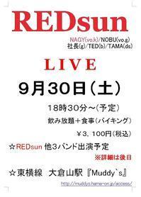REDsun LIVE 5 - ノブログ