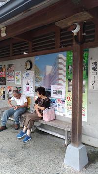 道の駅で - kawanori-photo