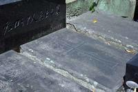 戦後72年・元ロシア人兵士の墓と陸軍墓地 - 萩原義弘のすかぶら写真日記