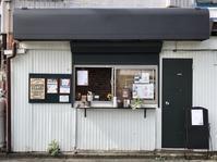 9月1日金曜日です♪〜秋空とコスタリカ〜 - 上福岡のコーヒー屋さん ChieCoffeeのブログ