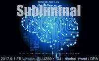 subliminal vol.8  (2k17.9.1 @LUZ69) - 裏LUZ