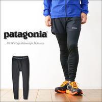 patagonia [パタゴニア正規代理店] MEN'S Cap Midweight Bottoms [44486] メンズ・キャプリーン・ミッドウェイト・ボトム MEN'S - refalt blog