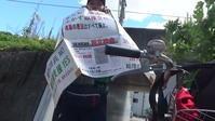 核兵器廃絶の先頭に立ち、庶民の暮らし第一の日本を 各地で訴え - 広島瀬戸内新聞ニュース(社主:さとうしゅういち)