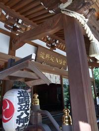 ポタリング神社巡り『御朱印』道野辺八幡宮 - ハタ坊(釣り・鳥撮・散歩)