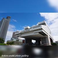 「青い空と建造物」両国 - こころ絵日記 Vol.1