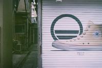 Snap No222 - 東京Shy 写歩く