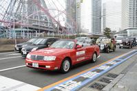 ヘリテージ・カー・パレード in Yokohama、前編 - バリ島大好き