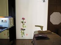 検証:アメージングリフトアップ♪@廣東韓方病院 - さくらの韓国ソウル旅行・東京旅行&美容LOVE