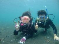 体験ダイビング2本コースは・・神湊&底土で! - 八丈島ダイビングサービス カナロアへようこそ!