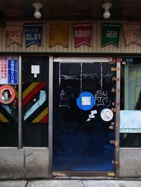 熱海(Atami)3 - Visitors