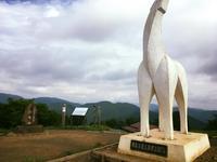 高尾山〜陣馬山〜南高尾トレイルランニング - 待ちあわせは山頂で。