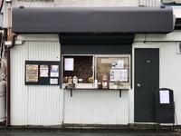 9月2日土曜日です♪〜草むしり〜 - 上福岡のコーヒー屋さん ChieCoffeeのブログ