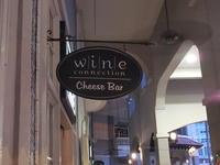"""Wine Connection Cheese Bar ☆ ワインコネクション チーズバー ☆ 美味しいワインとチーズがとってもリーズナブル♪ - Singaporeグルメ☆"""" Ⅱ"""