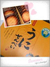 お土産☆ - タイ式マッサージ サイチャイ