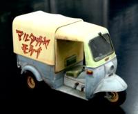 マルタカヤ模型の移動販売車 - マルタカヤ模型
