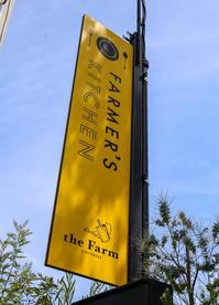 彩都、「Farmer's Kitchen」 - ぼくの写真集2・・・Memory of Moment