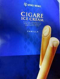 【ヨックモック】シガールのアイスクリーム(ヴァニラ) - お散歩アルバム・・晩夏の徒然